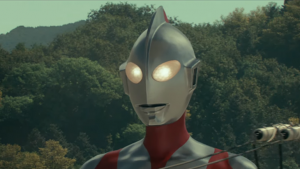 Live-Action Shin Ultraman Film Premieres This Year, New Trailer