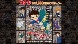Detective Conan Hits Episode 1000 This March